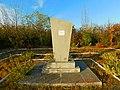 Братська могила мирних жителів міста Пологи, загиблих в грудні 1941 року.jpg