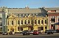Будинок з крамницями, Контрактова площа, 2.JPG