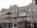 Будинок прибутковий, вулиця Басейна, 15.jpg