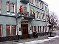 Будинок проголошення Радянської влади в Луцьку.JPG