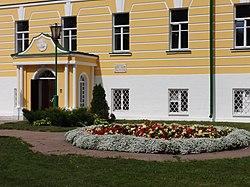 Вид на Классный корпус Московской духовной академии Троице-Сергиева Лавра.JPG