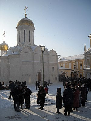 Christianity in Russia - Holy Trinity Cathedral in Sergiev Posad