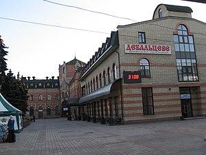 Debaltseve - Debaltseve railway station in 2010