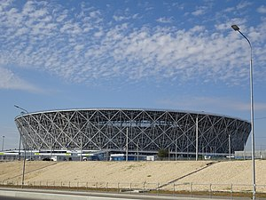 Volgograd Arena - Image: Волгоград Арена