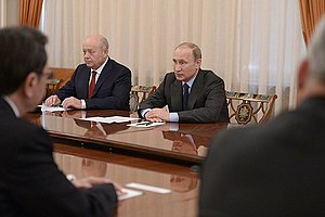 Foreign Intelligence Service (Russia) - Russian President Vladimir Putin and Mikhail Fradkov, head of the SVR RF from 2007 to 2016