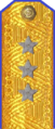 ГП1943.png
