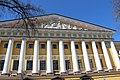 Главное адмиралтейство, Главный штаб ВМФ. Санкт-Петербург. Май 2016 - panoramio.jpg