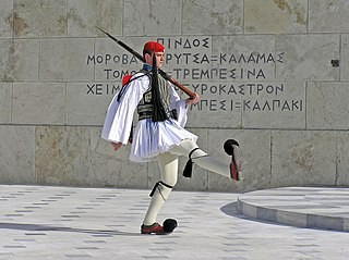 Presidential Guard (Greece)