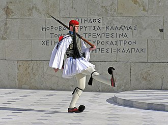 Presidential Guard (Greece) - Evzone guarding the Tomb of the Unknown Soldier in Athens wearing the full dress uniform