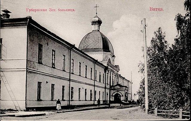Областная клиническая больница на ул котовского тюмень