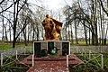 Гуменне, Пам'ятник 58 воїнам – односельчанам загиблим на фронтах ВВВ.jpg
