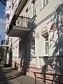 Дом жилой М. Д. Резниковой 5.JPG