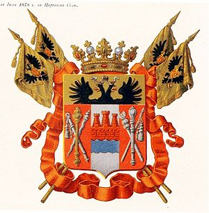 Coats of arms of the regions of Ukraine - Image: Донская область МВД Бенке