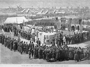 Уральськ: Закладка храма в Уральске, 1891
