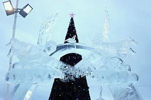 К�бок Ро��ии по �нежной и ледовой �к�л�п���е 171Зимний