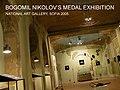 Изложба в Националната галерия 2005 г..jpg