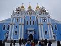 Київ Комплекс споруд Михайлівського Золотоверхого монастиря 5.jpg