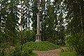 Колонна Конец Света в Павловском парке после реставрации, осень 2017 г..jpg