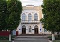 Кропивницький P1480683 вул. Шевченка, 3.jpg