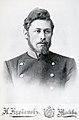 Курочкин Георгий Иванович.jpg
