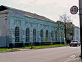 Леніна93а.м.Вовчанськ.JPG