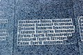 Могила братська радянських воїнів 03.jpg