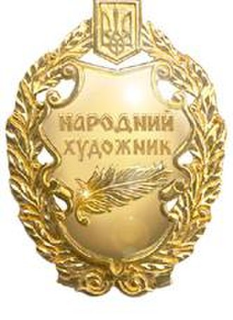 Orders, decorations, and medals of Ukraine - Image: Народный художник Украины