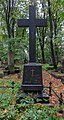 Новодевичье кладбище. Могила Н.Я. Чистович.jpg