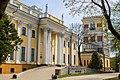 Палацава-паркавы комплекс ў Гомелі. Палац з вежай.jpg