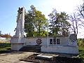Пам'ятний знак воїнам-землякам, які загинули в роки Другої світової війни, село Грабовець.JPG