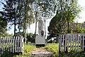 Пам'ятний знак на честь воїнів-односельчан, с. Дмитрівка.jpg