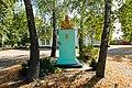 Пам'ятник Т.Г. Шевченку, Березняки.jpg
