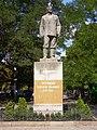 Пам'ятник державному діячу Г.І. Петровському (м.Миколаїв).JPG