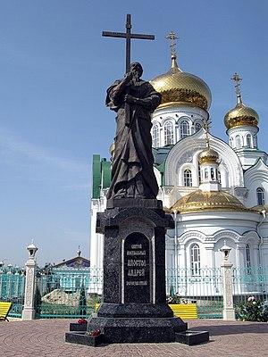 Monument to Andrew the Apostle - Image: Памятник Андрею Первозванному в г. Батайске