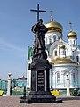 Памятник Андрею Первозванному в г. Батайске.jpg