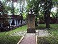 Памятник А.М. Горькому; Ставрополь.jpg