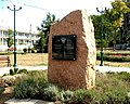 Памятник воссоединения Крыма с Россией (2014) в Керчи.jpg