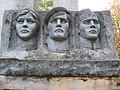 Пам'ятник воїнам Радянської Армії (фрагмент), Кам'янка.jpg