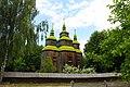 Пирогів, Церква з села Зарубинці Монастирищенського району Черкаської області.jpg