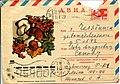 Письмо Сокову Л. А. от Щукарева С. А..jpg