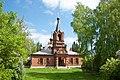 Покровская старообрядческая церковь.jpg