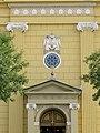 Саборна црква Свете Тројице (2), Неготин.jpg