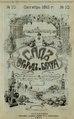 Сад Огород и Бахча 1911 №10.pdf