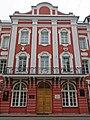 Санкт-Петербург, Биржевая линия, 2, Здание Двенадцати Коллегии.jpg
