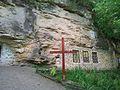 Сахарна, монастырь в скале.jpg