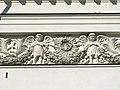 Свято-Троицкий Измайловский собор, деталь фасада.jpg