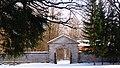 Сильвийские ворота. Вид со стороны парка Сильвия.jpg