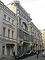 Торговый дом В. Ф. Аршинова01.jpg