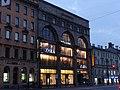 Торговый дом Мертенса Невский, 21.jpg