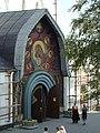 Троицкий собор Почаевской Лавры. Мозаика Н.К.Рериха.JPG